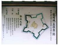 5RYOU1.jpg