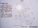 HUTA_MAP.jpg