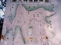 taka_map1.jpg