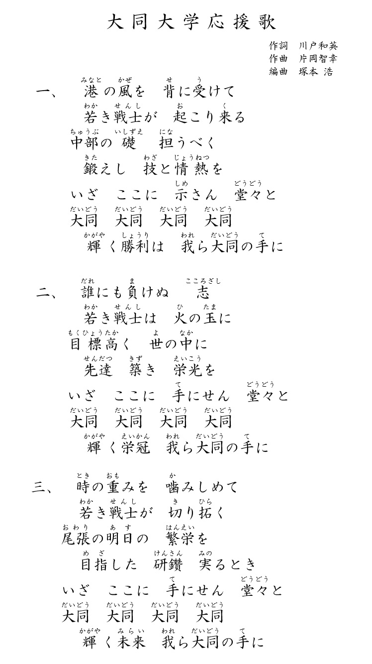 ouen_kasi.jpg
